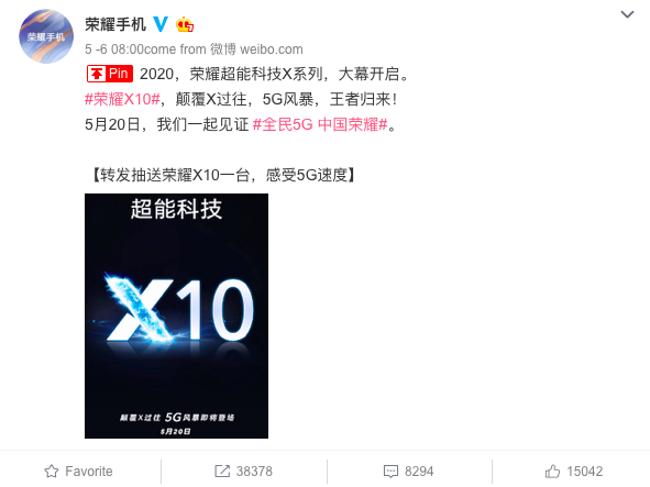 全民5G 荣耀X10联手WUCL开启全球战局 能否颠覆X过往 再度延续X系列的荣耀?
