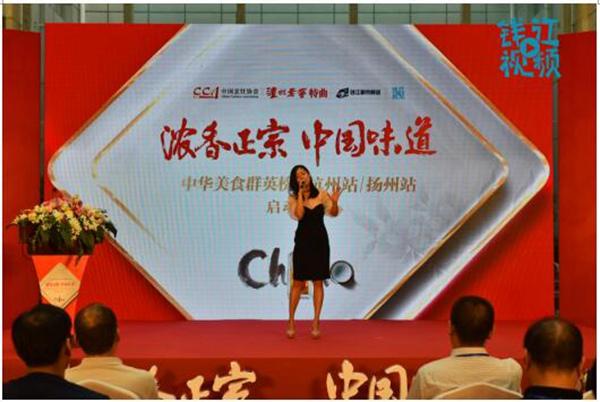 浙江歌舞剧院陈若愚演唱歌曲《从前慢》