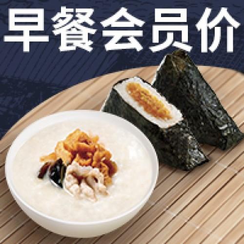 吉野家浓情感恩会员季来袭 早餐特惠¥5起