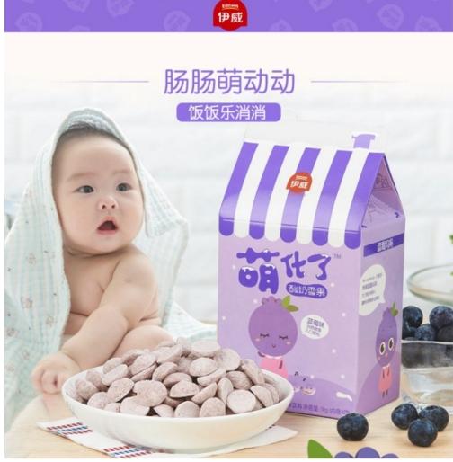 一定要注意宝宝的饮食卫生,选用新鲜,美味,多样的辅食喂好小宝贝,定时