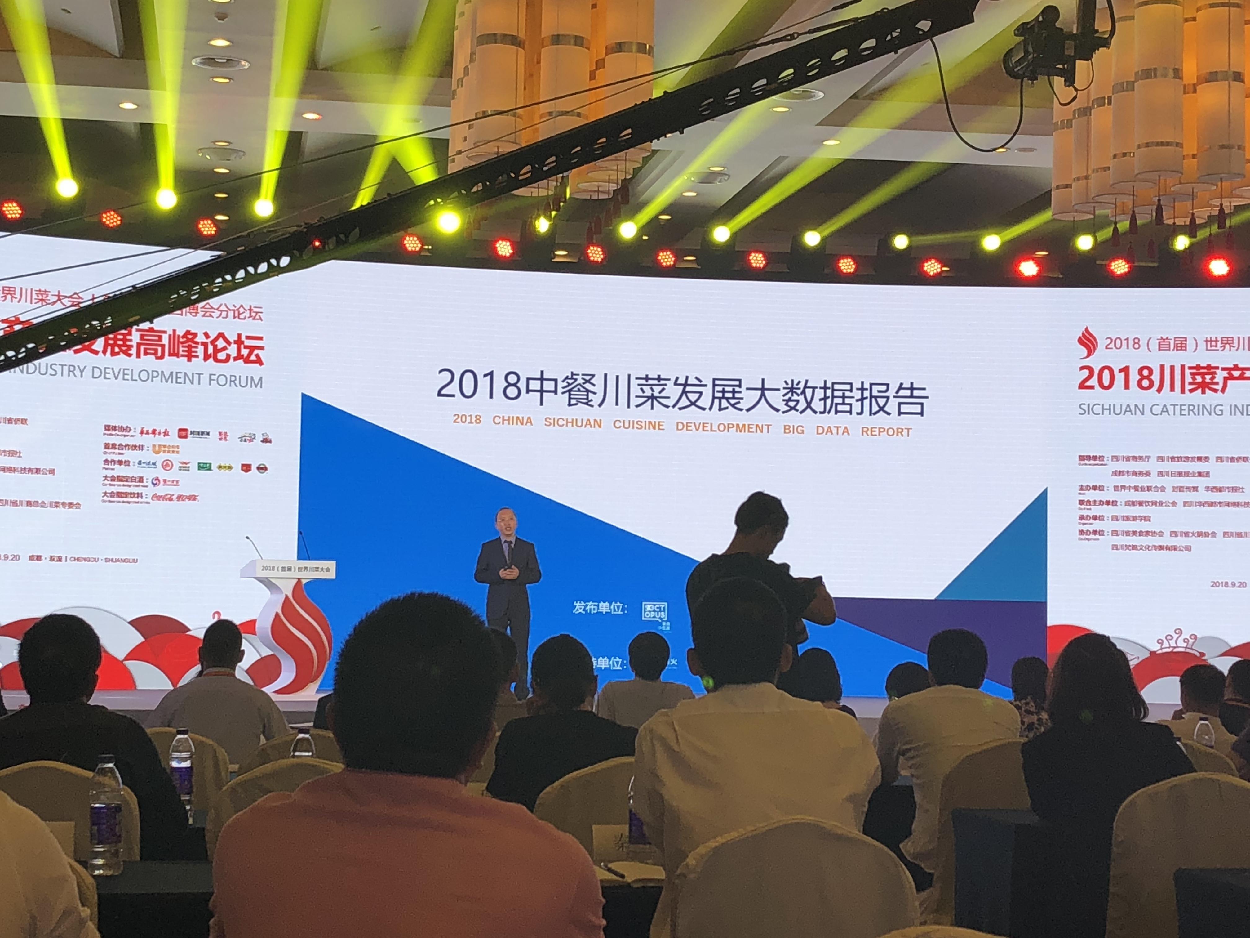 http://www.weixinrensheng.com/meishi/775462.html