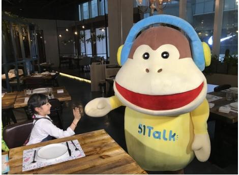 51Talk品牌焕新效果明显 打造在线教育行业营