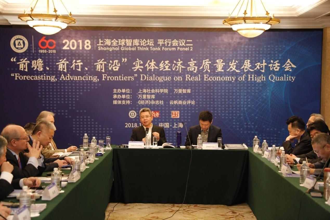 中国2018年gdp总量实体经济占比_2018中国各省gdp占比