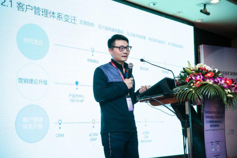 中国汽车保险业创新国际峰会 众安保险以场景连接生态