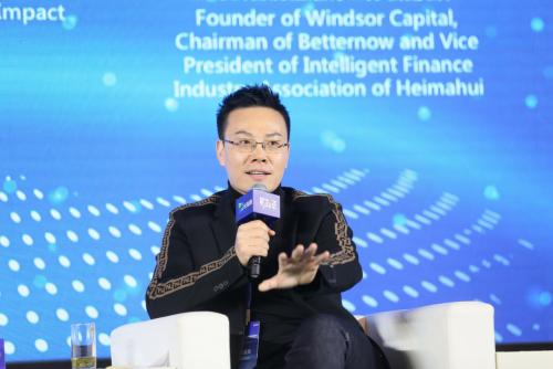温莎资本荣获2019《财经》长青奖――年度最具创新性资管公司