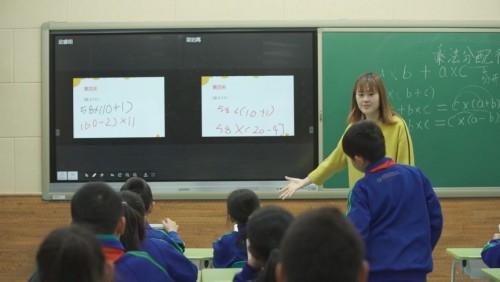 手绘老师站讲台上