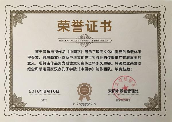 2018中華人民共和國經濟法嘛_受權發布 中華人民共和國2018年國民經濟和社會發展統計公報