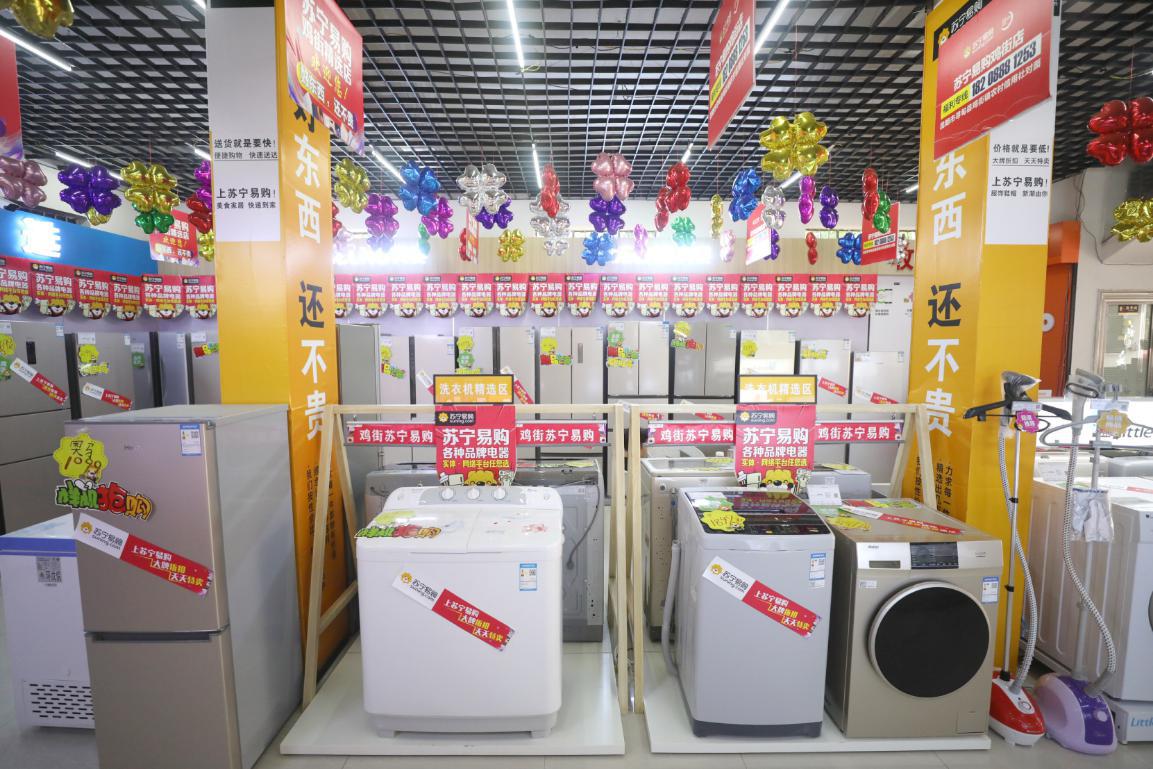 苏宁零售云助力农村互联网基础设施建设,营造乡村品质消费良性环境