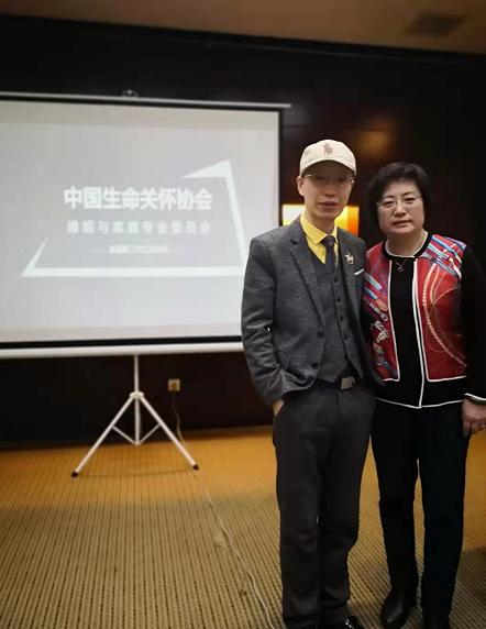 2019年首届全国婚姻家庭调节高峰论坛在北京温都举行