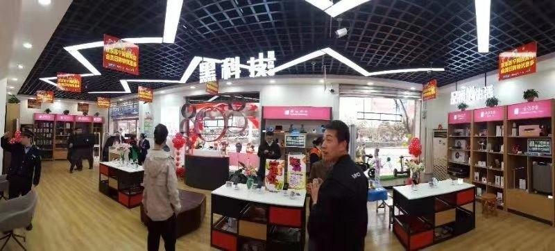 """山西首家""""新零售""""智能生活体验店落户龙城"""