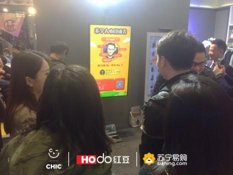 18期货开户红豆品牌日上线 直播带货趣享吴京同款