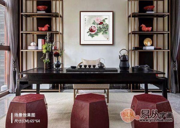 http://www.zgmaimai.cn/fangchanjiaji/241744.html