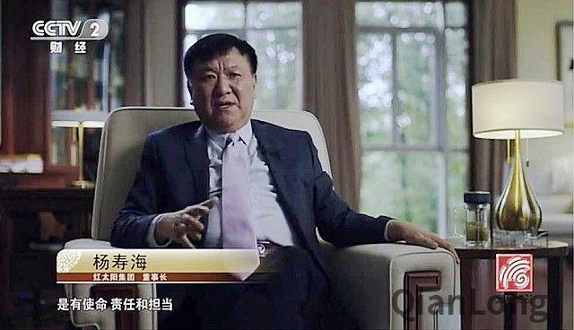 红太阳集团亮相央视《品牌责任》专题片