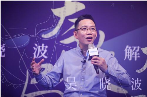 财经作家吴晓波的经典语录大全