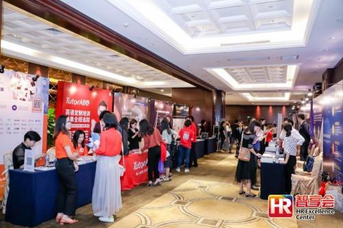 TutorABC出席中国人力资源数字化论坛 定制化企业英语培训方案引关注