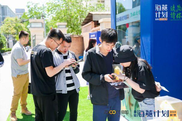 """自如""""朗读亭""""北京大学""""首读"""",鼓励毕业生以勇敢独立面对生活"""