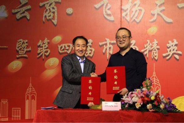 华盛娱乐app:网红云商合作创办专刊《红