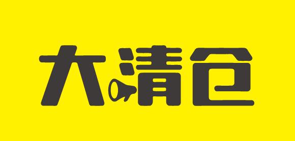 http://www.shangoudaohang.com/nongcun/145212.html