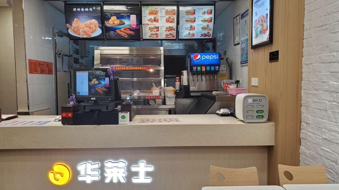 """街电独家签约全国快餐连howoldnet锁品牌华莱士,让美味生活""""电力十足"""""""