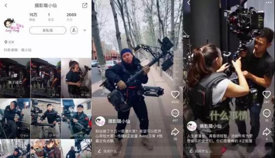 中国少有的斯坦尼康女摄影师用火山小视频记录工作日常