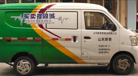 http://www.shangoudaohang.com/anli/154472.html