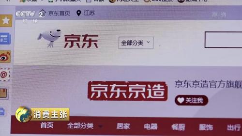 http://www.chnbk.com/qichexiaofei/4748.html