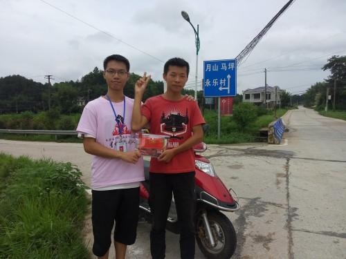 http://www.hunanpp.com/hunanxinwen/43524.html
