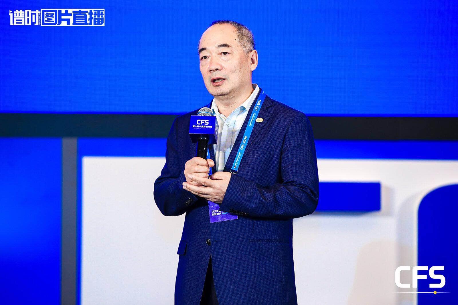 辉瑞中国国家经理苗天祥出席峰会并作责任分享