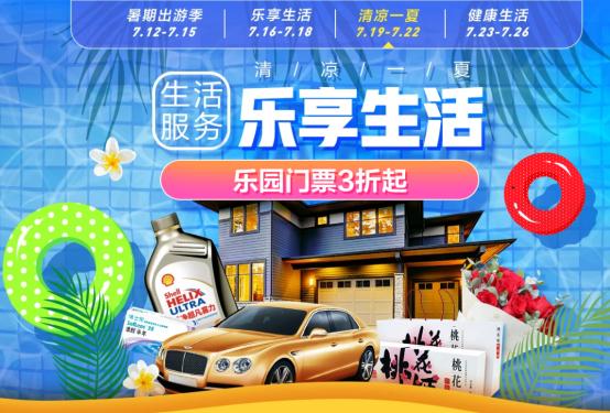 http://www.weixinrensheng.com/shenghuojia/443939.html