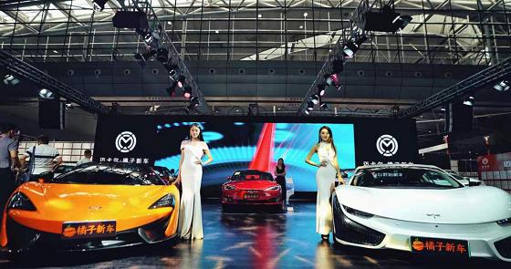 橘子未来,迈卡尔・橘子新车,改变未来2亿人生活的APP即将上线啦!