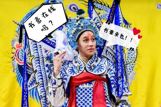 林书豪遭神秘粉丝控球挑战,迎来京剧书法中国国粹首秀!