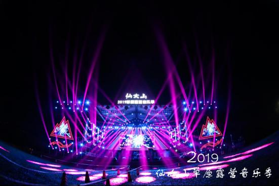 最的电音_微信电影 S PLUS电音派对Don Diablo北京站