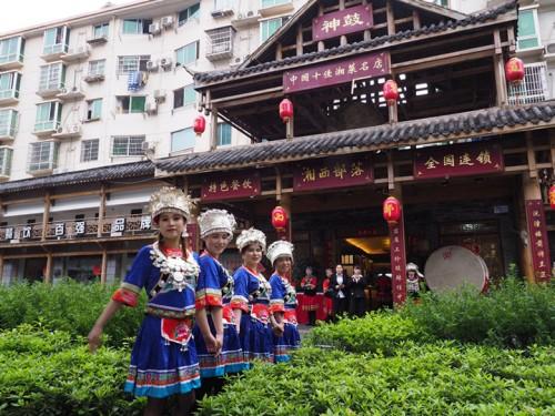 http://www.weixinrensheng.com/meishi/592080.html