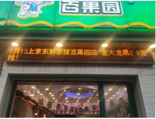 http://www.shangoudaohang.com/chukou/191697.html