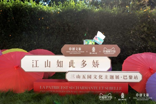 乘势技术颜值新革命,维达联名颐和园玩转国潮文化