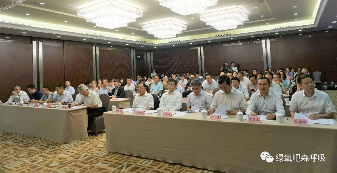 首届中国森林旅游国际峰会在京举