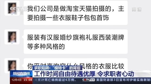 情值北京高端模特招聘北京朝阳ktv招聘孩邪在KTV为南京模特招募所作的紧聚事