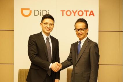 丰田汽车投资滴滴出行 拓展智能出行服务领域合作