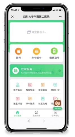 http://www.shangoudaohang.com/shengxian/169360.html
