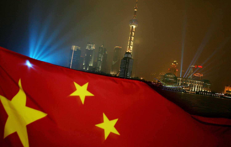 中国经济稳中有变 变中求进
