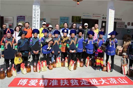 http://msgc.chinareports.org.cn/uploads/allimg/190426/2251021026-3.jpg