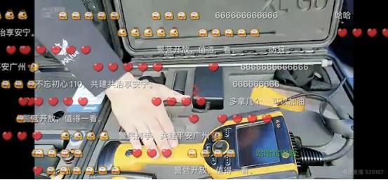 直播平台携手警方 解锁反诈骗新形式