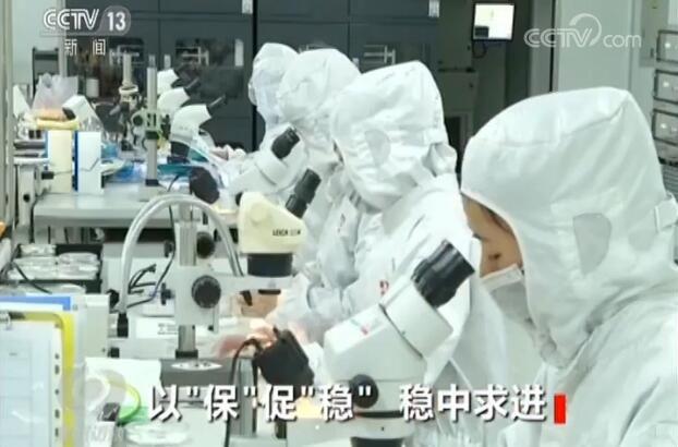 2020年中国经济工作重点强