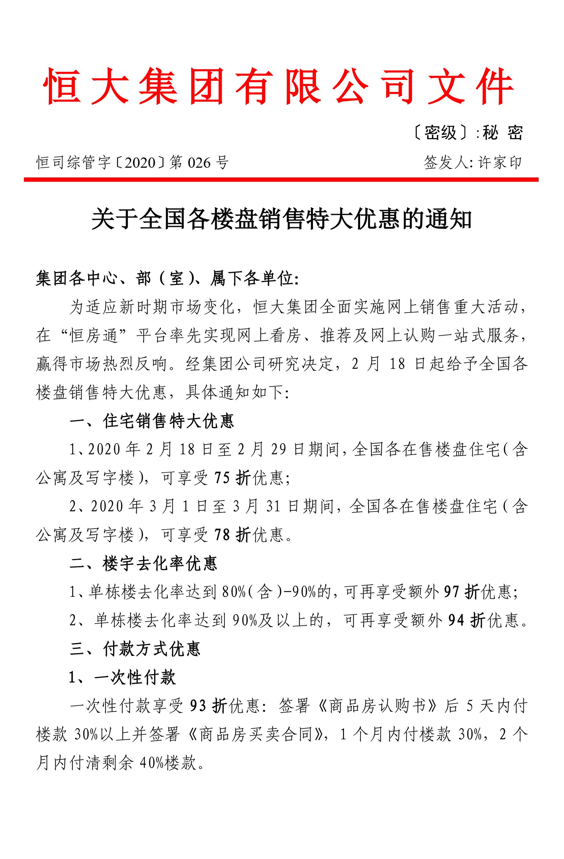 http://www.qwican.com/fangchanshichang/2996513.html