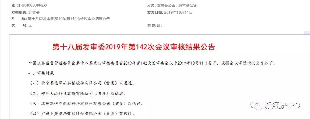 http://www.110tao.com/zhifuwuliu/80498.html
