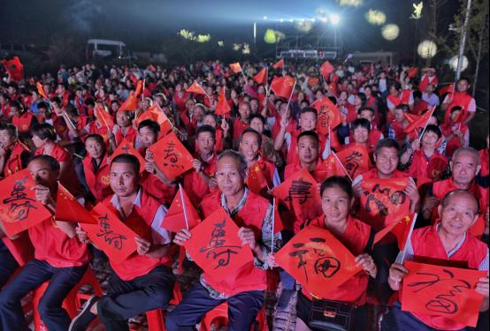 第二届重阳诗歌节在湖南长寿清水村举行