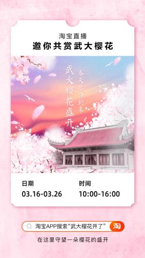 http://www.xqweigou.com/dianshangshuju/114542.html