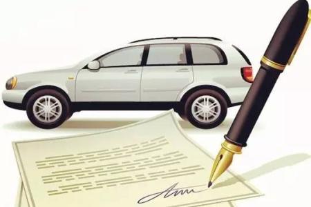 刷客户信用骗车贷 贷10万抽成5万